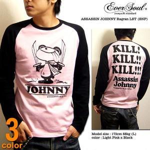 長袖 ラグラン Tシャツ 日本製 殺し屋ジョニー キャラクター カートゥーン パロディ プリント|eversoul