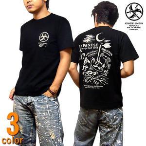 Tシャツ キャラクター 和柄 メンズ サーフ プリント Tシャツ 半袖 殺し屋ジョニー 黒 ブラック|eversoul