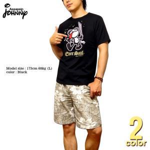 キャラクター Tシャツ メンズ パロディ 可愛い 半袖 tシャツ 日本製 ブラック 黒 ホワイト 白|eversoul