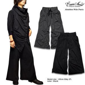 ワイドパンツ メンズ ガウチョパンツ バギーパンツ ブラック 黒 スカンツ モード系|eversoul