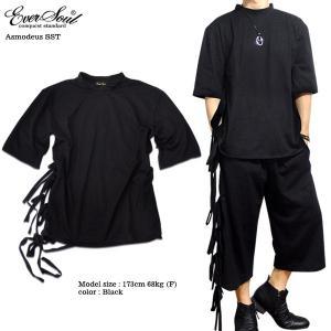 Tシャツ 五分袖 メンズ 5分袖 モード系 パンク ブラック 黒 レースアップ カットソー ユル系 ルーズシルエット 原宿系 サロン系 バンド 衣装 eversoul