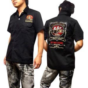 シャツ 半袖 ブラック メンズ 刺繍 ロカビリーシャツ ボーリングシャツ ダーツシャツ バイカー|eversoul