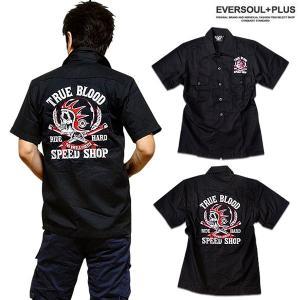 ロカビリーシャツ ボーリングシャツ ダーツシャツ メンズ スカル バイカー ロック 半袖シャツ ブラック 黒 XXL 3L|eversoul
