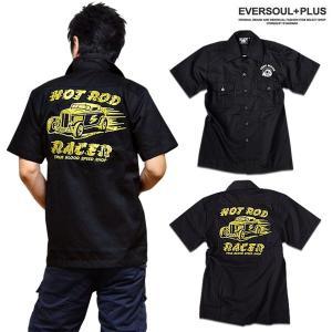 ロカビリーシャツ ボーリングシャツ ダーツシャツ メンズ バイカー ロック 半袖シャツ ブラック 黒 XXL 3L|eversoul