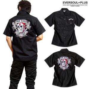 ロカビリーシャツ ボウリングシャツ ボーリングシャツ ダーツシャツ メンズ バイカー ロック 半袖シャツ ブラック 黒 スカル ビリーエイト 大きいサイズ XXL 3L|eversoul