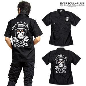 ロカビリーシャツ ボウリングシャツ ボーリングシャツ ダーツシャツ メンズ バイカー ロック 半袖シャツ ブラック 黒 スカル スパナ 大きいサイズ XXL 3L|eversoul