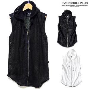 ノースリーブ ベスト ジップパーカー メンズ メッシュ シースルー  ブラック 黒 ホワイト 白 ビジュアル系 バンド 衣装 ジップアップ ロングベスト|eversoul
