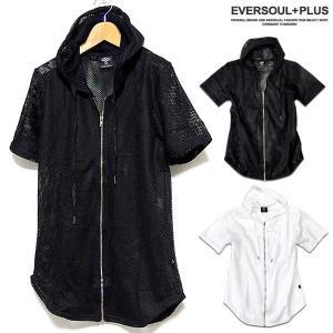 ジップパーカー メンズ メッシュ シースルー パーカー 半袖 ロング丈 ブラック 黒 ホワイト 白 ビジュアル系 バンド 衣装 ジップアップ ロングパーカー|eversoul