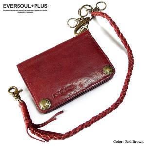 財布 二つ折り財布 メンズ レザー 本革 コンパクト ウォレット 革 ウォレットチェーン 黒 ブラック レッド 小銭入れ コンチョ キーホルダー eversoul