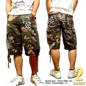 MINUTE MIRTH シロイネコ 刺繍 ハーフパンツ メンズ ショートパンツ 短パン カモフラ迷彩|eversoul
