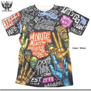 Tシャツ メンズ 半袖 総柄 ヒップホップ ダンス 衣装 MINUTE MIRTH 派手 フィンガーサイン スカル|eversoul