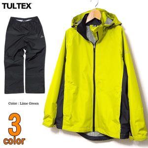 防水・防風素材で機能性抜群!「TULTEX(タルテックス)」の耐水透湿上下セットアップスーツ!ウォー...
