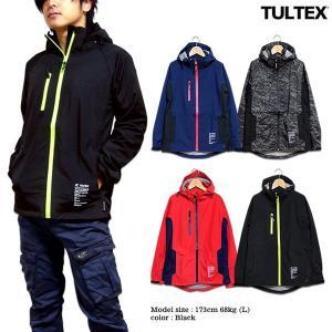 TULTEX ウインドブレーカー メンズ アウター ジャンパー ジャケット ストレッチ 軽アウター ブラック レッド ネイビー LL 3L 防水 春 秋|eversoul