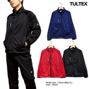 フリース ジャケット アウター メンズ ブルゾン ウインドブレーカー TULTEX ブラック レッド ネイビー M L LL 3L 防寒|eversoul