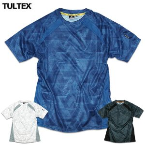 TULTEX(タルテックス)の吸汗速乾メッシュドライTシャツ!通気性に優れるメッシュ素材でいつでもサ...