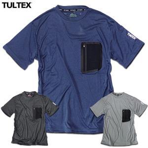 ひんやり冷感でサラッとした肌触り!TULTEX(タルテックス)の吸汗速乾ドライTシャツ!胸にはシーム...