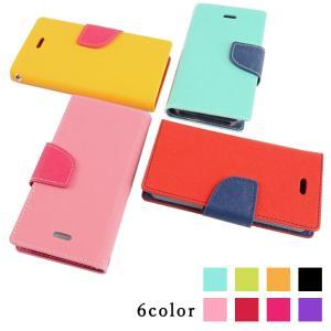 iPhone ケース アイフォンケース iPhone7/7P...