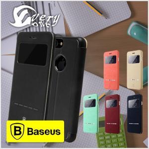 iPhone ケース Baseus正規品 アイフォンケース ...