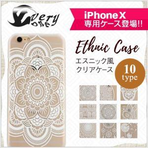 iPhone ケース アイフォンケース iPhoneX iP...