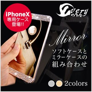 iPhone ケース ミラーケース iPhone8 iPho...