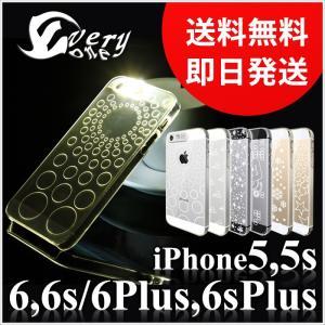 (在庫処分300円均一)iPhone ケース iPhone6...