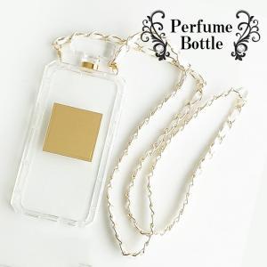 iPhone ケース 香水ボトルのケース 可愛い ボトルケー...