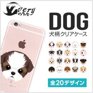 iPhoneケース 犬 可愛い 犬柄 Dog ガーリー au...