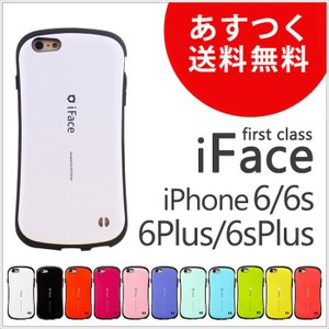 iPhone ケース iface アイフェイス First ...