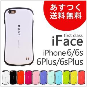 iPhone ケース iface アイフェイス First Class ファーストクラス iPhon...