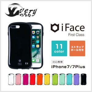 iPhone7 iPhone7Plus ケース iface First Class  アイフェイス ...
