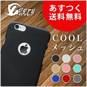 iPhone ケース メッシュケース スマホケース iPho...
