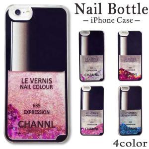 iPhone ケース iPhone7 ラメネイルボトルケース...