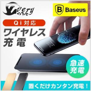 iPhoneX iPhone8/Plus ワイヤレス充電器 ...