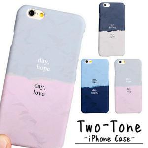iPhone ケース バイカラー ツートンカラー アイフォン...