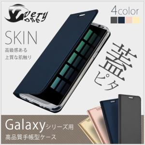 ■対応機種■ 【 Galaxy S10 】【Galaxy S10 Plus】 【 Galaxy S9...