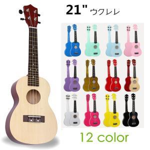 子供用 ギター 入門モデル おもちゃ ギター 子供 ギター 54cm  21