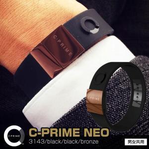 シープライム C-PRIME 3143/black/black/bronze ポイント5倍 C・PR...