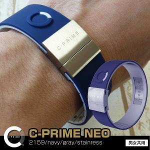 シープライム C-PRIME 2159/navy/gray/stainress  ポイント8倍 C・...