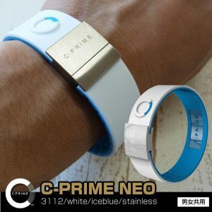 シープライム C-PRIME NEO 3112/white/iceblue/stainless ポイ...
