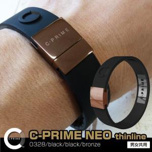 シープライム C-PRIME NEO thinline 0328/black/black/bronz...