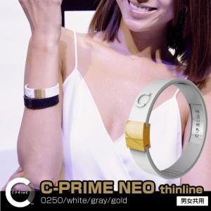 シープライム C-PRIME NEO thinline 0250/white/gray/gold ポ...