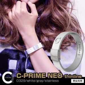 シープライム C-PRIME NEO thinline 0329/white/gray/stainl...