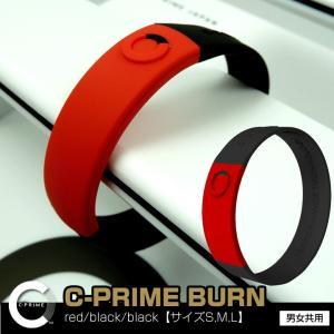 シープライム C-PRIME BURN red/black/black ポイント5倍 C・PRIME 正規販売