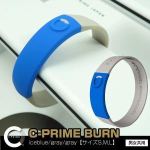 シープライム C-PRIME BURN iceblue/gray/gray ポイント5倍 C・PRI...