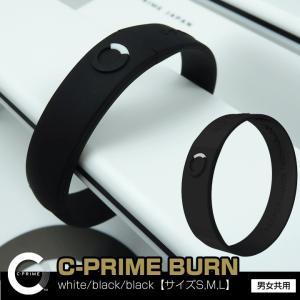 シープライム C-PRIME BURN white/black/black ポイント5倍  C・PR...