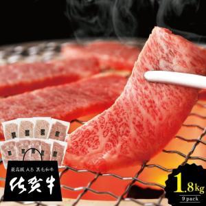 ●黒毛和牛を代表する銘柄牛・ブランド牛の佐賀牛  ・サーロインステーキ200グラム 3枚 ・ロース焼...