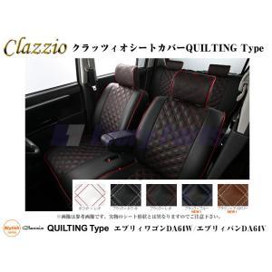 0643予約商品1.5ヶ月【ブラックXレッドステッチ】Clazzio シートカバーQUILTING Type エブリイバンDA64V(H19/7-H24/4) ジョイン/ジョインターボ|everyparts