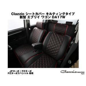6033【ブラックXレッドステッチ】クラッツィオシートカバーキルティングタイプ エブリイ ワゴン DA17W (H27/2-)JP系 / PZ系|everyparts