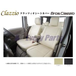 6033【アイボリー】Clazzio クラッツィオシートカバーNEW Bros.Clazzio 新型 エブリイ ワゴン DA17W (H27/2-)JPターボ / PZ系|everyparts