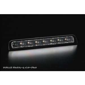 【クリアレンズ/ブラックフレーム/インナーブラック】REIZ ライツ LEDハイマウントストップランプ エブリイワゴンDA64W/エブリイバンDA64V(H17/8-)|everyparts